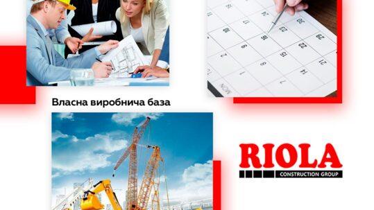 Риола-Модуль ЛТД — Надежная Строительная компания