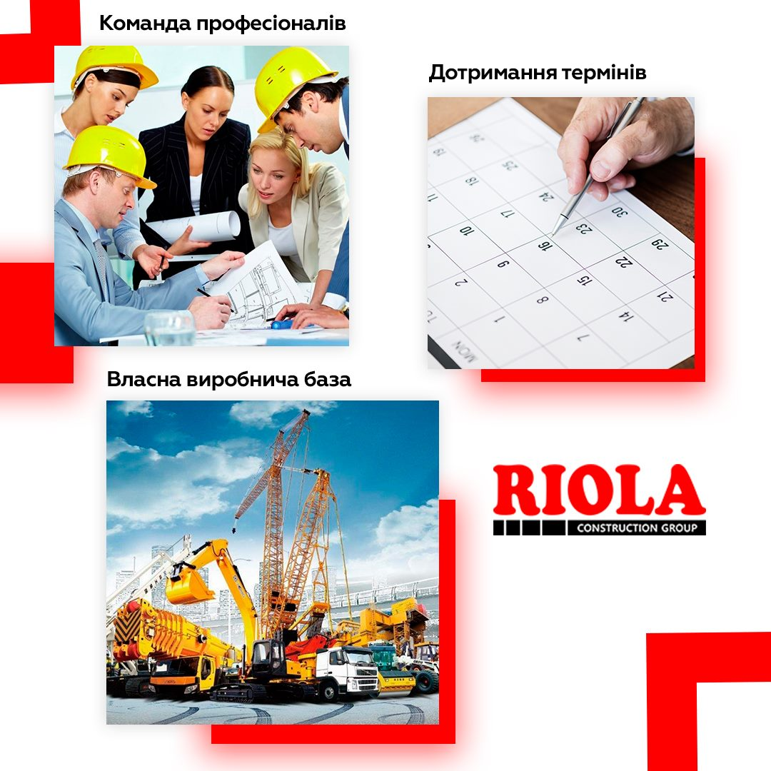 Риола всегда работает над улучшением своих сильных сторон