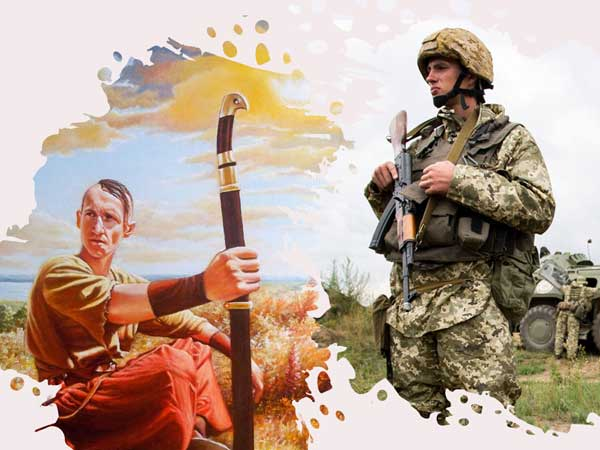 S dnem zashhitnia ukrainy  zastavka