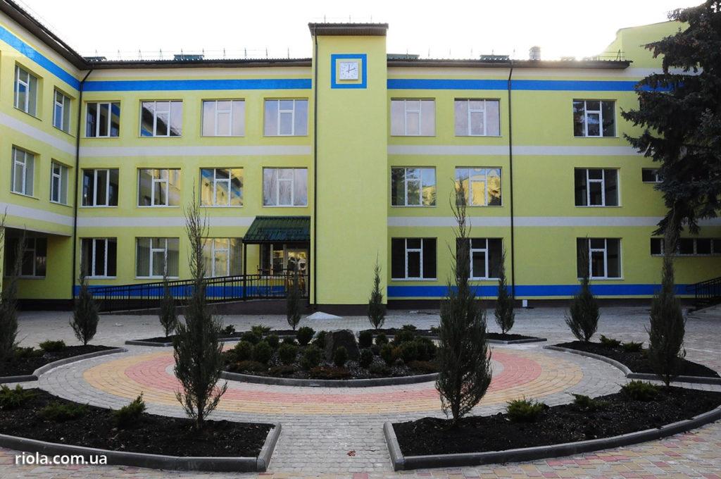 реконструкцию Опорной школы г.Славянск