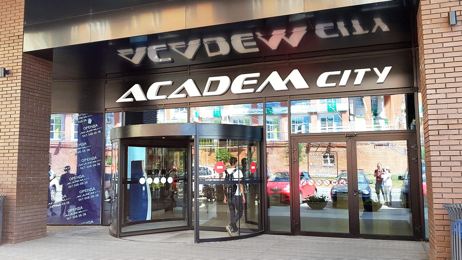 tc academ city