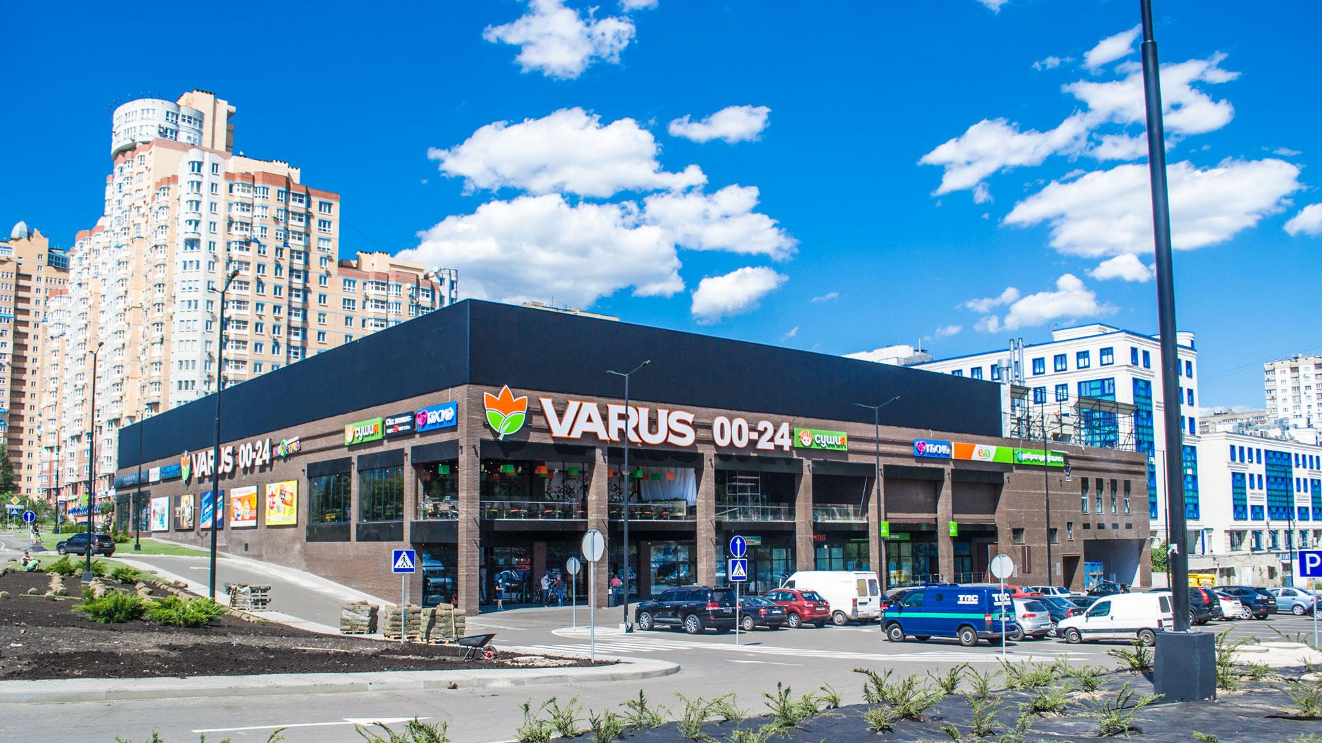 В Киеве открылся торговый центр «ACADEM CITY»