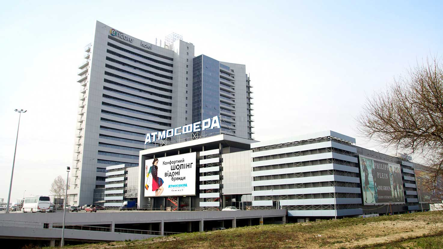 ТРЦ«Атмосфера» Строительнаякомпания«Riola»
